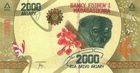 Мадагаскар, 2000 ариари, 2017 год