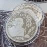 АБАЙ. 175 лет - серебро 500 тенге