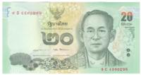 Таиланд, номинал 20 бат, 2013 год