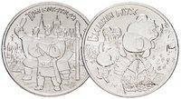 """""""Винни Пух"""" и """"Три Богатыря"""" - Россия, 25 рублей, 2017 год"""
