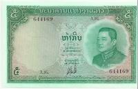 Лаос, 5 кип, 1962 год