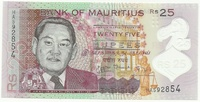 Маврикий, 25 рупий, 2013 г