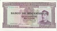 Мозамбик, 500 эскудо, 1967 год