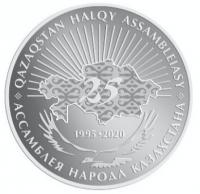25 лет Ассамблеи народа Казахстана - нейзильбер, 100 тенге