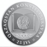 25 лет Конституции РК - нейзильбер, номинал 100 тенге