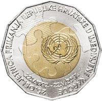 25 лет вступления Хорватии в ООН - 25 кун, 2017 год