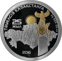 25 лет Независимости Казахстана, номинал 5000 тенге - 777 грамм
