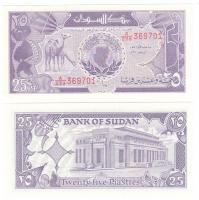 Судан 25 пиастров 1987 год (здание ЦБ Судана)