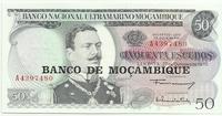 Мозамбик, 50 эскудо, 1970 год