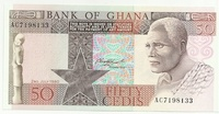 Гана, 50 седи, 1980 год