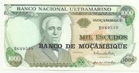 Мозамбик, 1000 эскудо, 1972 год