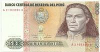 Перу, 500 инти, 1987 год