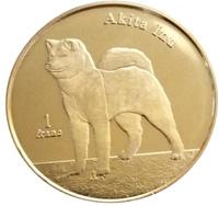 Собака Акита-ину - Сен-Бартелеми, 1 франк, 2018 год