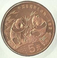 Полный набор монет Китай - Фауна/Животные