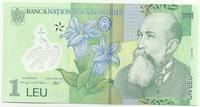 Румыния, 1 лей, 2005г