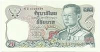 Тайланд, 20 бат, 1981г