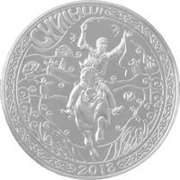 Сүйінші (Суйинши в блистере) - Обряды, национальные игры Казахстана
