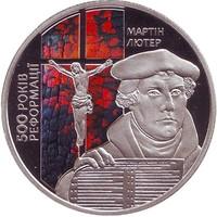 500-летие Реформации - Мартин Лютер, 5 гривен, 2017