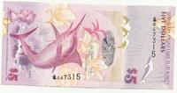 Бермудские острова, 5 долларов, 2009 год