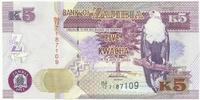 Замбия, 5 квача, 2012 г