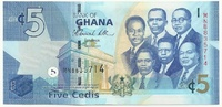 Гана, 5 седи, 2011 г