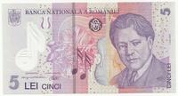 Румыния, 5 лей, 2005 г