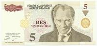 Турция, 5 лир, 2005 г