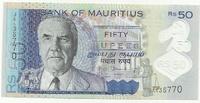 Маврикий, 50 рупий, 2013
