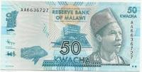 Малави, 50 квача, 2012 г