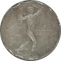 Чехословакия, 50 крон, 1948 год, 3-летний юбилей восстания в Праге, серебро