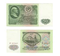 50 рублей, 1961 года, СССР