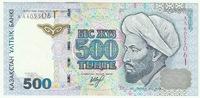 500 тенге 1999 года (модификация 2000 года) UNC