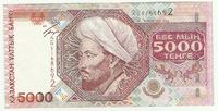 5000 тенге 2001 года aUNC