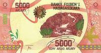 Мадагаскар, 5000 ариари, 2017 год