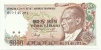 Турция, 5000 лир, 1970 г