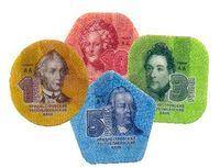 Пластиковые монеты Приднестровья (рубли)