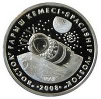 """Космический корабль """"Восток"""" - нейзильбер"""