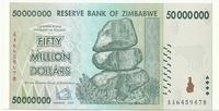 Зимбабве, 50 миллионов долларов, 2008г