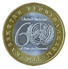 60 лет ООН (100 тенге) - События