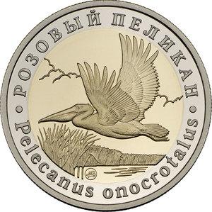 Монеты красная книга 2017 год купюры россии крым