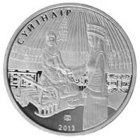 Суйындыр (Суйiндiр) - Обряды, национальные игры Казахстана