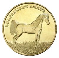 Арабская лошадь - Сен-Дени, 1 крона, 2018 год