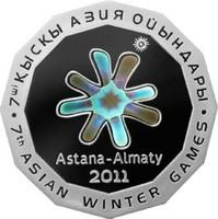 Монета к 7-м зимним Азиатским играм 2011 года