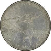 Берлин, 10 евро, 2009 год, ЧМ по лёгкой атлетике, серебро