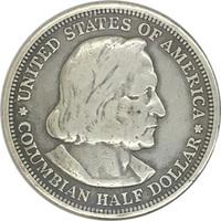 США, 50 центов, 1893 год, Колумбова выставка, серебро