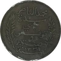 Тунис, 5 сантим, 1917 год, медь