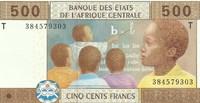 ЦАР, 500 франков КФА, 2002 год