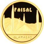 Золотая монета «FAISAL»