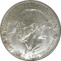 Швеция ,1935 год, 500 лет Риксдагу - шведскому парламенту, серебро