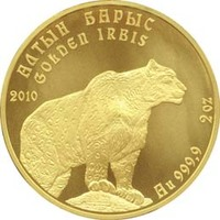 Золотой барс (62.2 гр.) инвестиционная монета